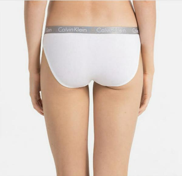 Calvin Klein Kalhotky Radiant Bílé - L, L - 2