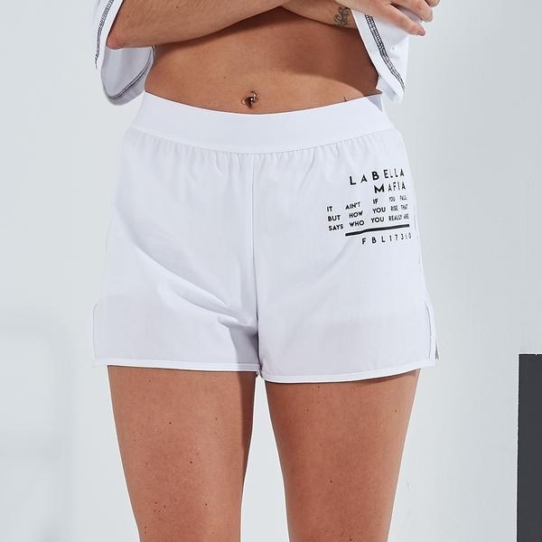 Labella Shorts Fortress Kit White - 2